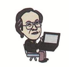 須藤 輝勝
